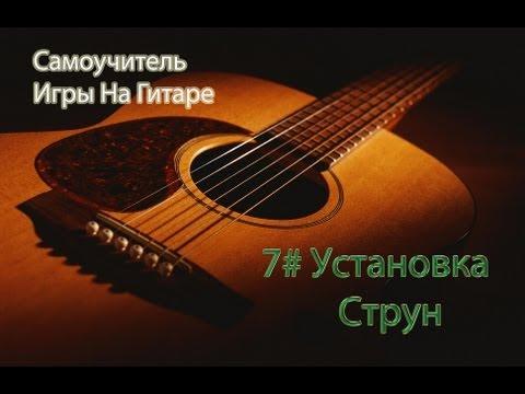 Простые советы начинающему гитаристу - 13 советов