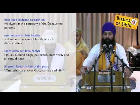 #5 Tav Prasad Svaiye English Katha - 8th - 10th Svaiye