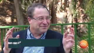Who's Who Season 3 Ep 10 - Mark Gelfand