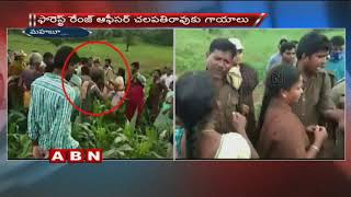 Locals Assault on Forest officer | Mahabubabad District