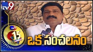 15th Anniversary: Ganta Srinivasa Rao hearty congratulates to TV9