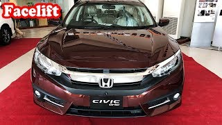 😱New Honda Civic Facelift 2019 Detailed Video | 2019 Honda Civic Price in Pakistan