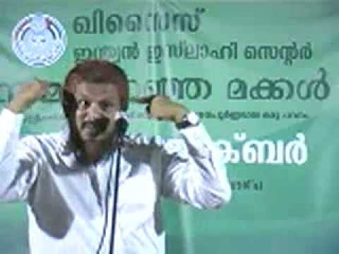 Nanma Niranja Makkal Dubai Speech By Mm Akbar...20.09.2013 video