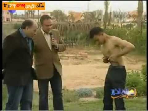 غريب غريب رجل مصرى يخفى معدته والعمود الفقرى Music Videos
