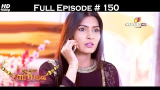 Mahasangam - 14th July 2017 - महासंगम - Full Episode