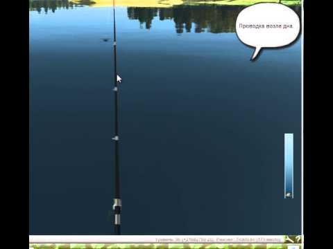 чудес-трофейная рыбалка