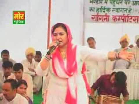 Raja Ke Nya Hua Kare,rajbala Ki Sada Bahar Superhit Haryanvi Ragni,mormusic,haryanvi Ragni,haryanvi video