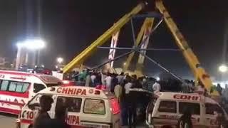 Askari Park accident