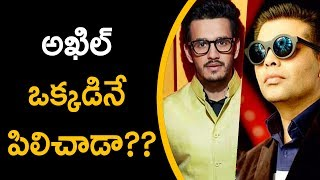 Akhil Gets Invited To Karan Johar Birthday Bash