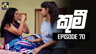 Kumi Episode 70 || ''කුමී'' || 06th September 2019