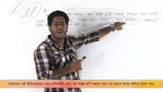 11. Random examples Part 02 | রেনডম উদাহরণ পর্ব ০২ | OnnoRokom Pathshala