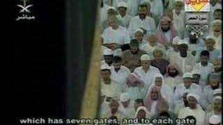 Surah Hijr-Sheikh Shuraim