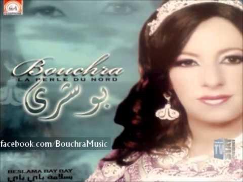 Bouchra Tetouania - Lmwima Wed3i Bentek be Slama