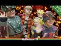 4K HALLOWEEN TRICK OR TREATING night at School. Kids Candy Costumes Fun & Cool![KM+Parks&Rec S02E10] MP3