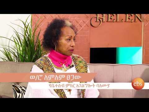 Helen Show: Overcoming Addiction