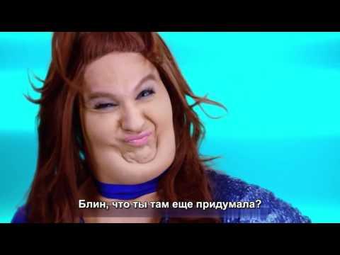 """(русские субтитры) Meghan Trainor """"Me Too"""" PARODY"""