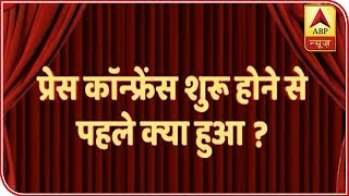 CAPTURED: Jyotiraditya Scindia Briefing Rahul Gandhi Before Press Conference | ABP News