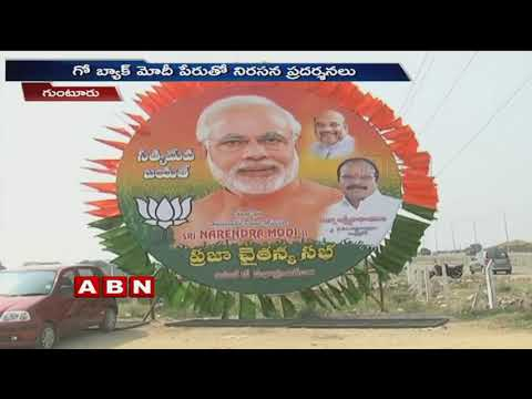 AP BJP President Kanna Lakshmi Narayana Face to Face Over PM Modi Tour To AP | ABN Telugu