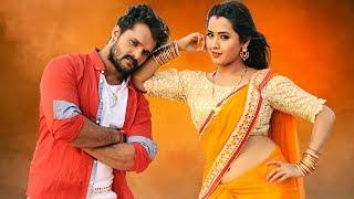 नई रिलीज़ मूवी  Khesari Lal Yadav - Kajal Raghwani | Super HIT FILM 2018