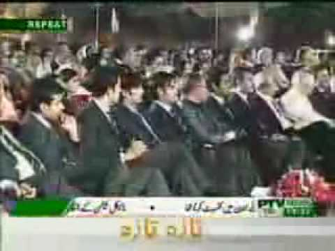Zeek Afridi - Bibi Shireen - Cricket Team - PM House - June 26, 2009