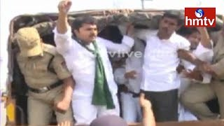 'Chalo Assembly' Program Turns Tension In Vijayawada | Tribal Leaders Face To Face With hmtv