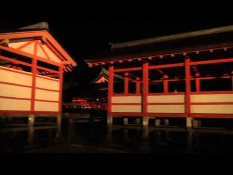 Miyajima - Miyajima at Night