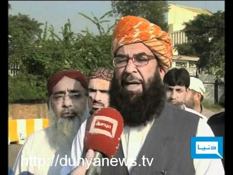 Dunya TV-28-09-2011-All Parties Conference