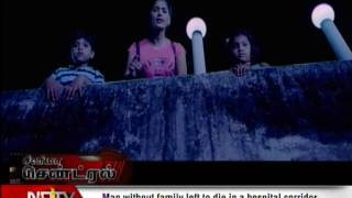 Mugamoodi - cinema central mugamoodi movie review part 1 CC EP 15 seg 1.mp4