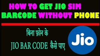 How To Get Jio sim Barcode Without Phone 100% Working Hindi/Urdu