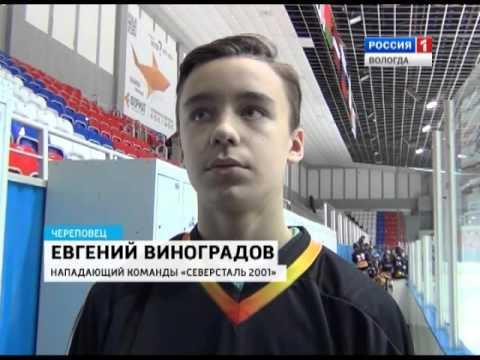 «Северсталь 2001» возглавила турнирную таблицу первенства России зоны «Запад»