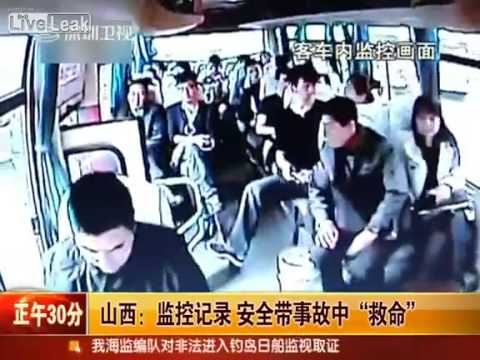 Accidente de Autobus en China Captado por Camara del Autobus / Bus Accident