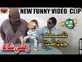 Nafsiyat Jo Doctar   Zulfi Shah Comedy King And Funny Video   Tp Sindhi