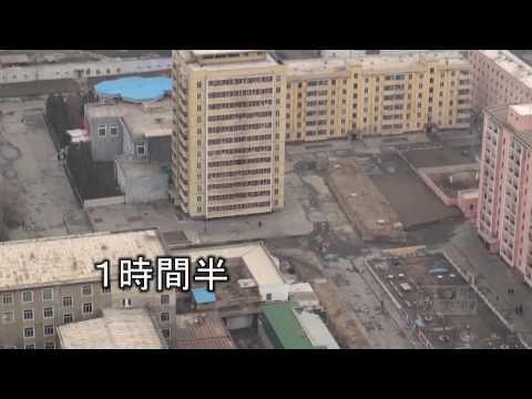 廃墟探索部・RUIN-DVD-29 「北朝鮮」
