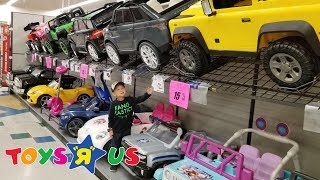 Last & Final Toys R US Toy Hunt #toysrusclosing
