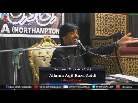 Shahadat Imam Ali (A.S.) | Allama Aqil Raza Zaidi | 7th June 2018 | Northampton (UK)
