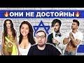 КТО должен поехать на ЕВРОВИДЕНИЕ 2019 от России mp3