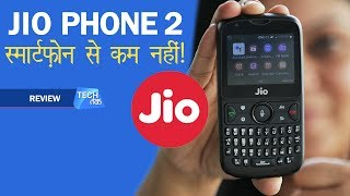 JIO PHONE 2: Review | Tech Tak