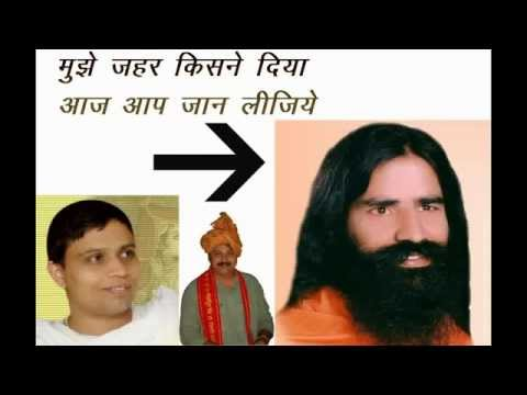 Baba Ramdev Exposed by Rajiv Dixit | Santo ki Satyata | Baba Ramdev is a Businessman