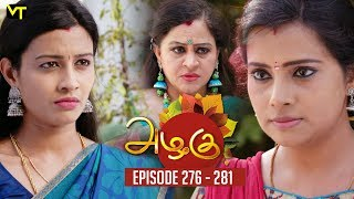 Azhagu - Tamil Serial | அழகு | Back to Back Episode 276 - 281 | Sun TV Serials | Revathy