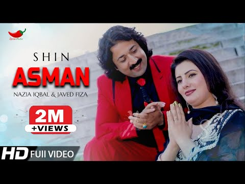 Nazia Iqbal, Javed Fiza - Sheen Asman Zare Zare video