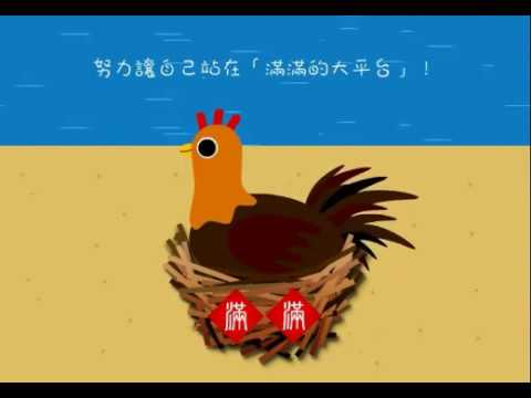 2017雞年大吉大利,萬事啾吉利!沐石溫馨獻祝福~~