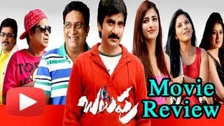 Balupu - Balupu - Telugu Movie Review - Ravi Teja, Shruthi Hassan, Anjali [HD]