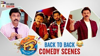 F2 Movie BACK TO BACK COMEDY SCENES | Venkatesh | Varun Tej | Tamanna | Mehreen |Mango Telugu Cinema