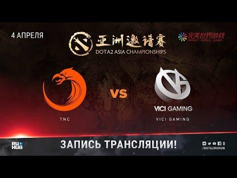 TNC vs Vici Gaming, DAC 2018, game 1 [Maelstorm, NS]
