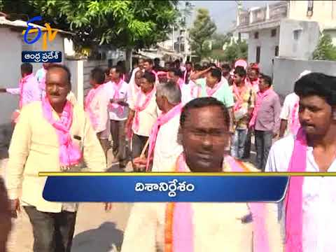 6 AM | Ghantaravam | News Headlines | 14th December 2018 | ETV Andhra Pradesh