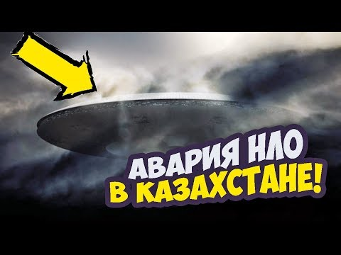НЛО развалилось на куски!  Крушение тарелки - видео очевидцев 2017 HD (UFO)