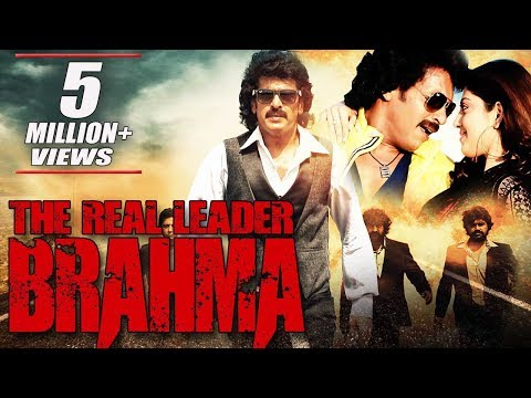 New South Indian Action Movie Dubbed In Hindi 2015 FULL HD | The Real Leader Brahma