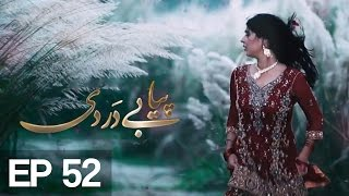Piya Be Dardi Episode 52