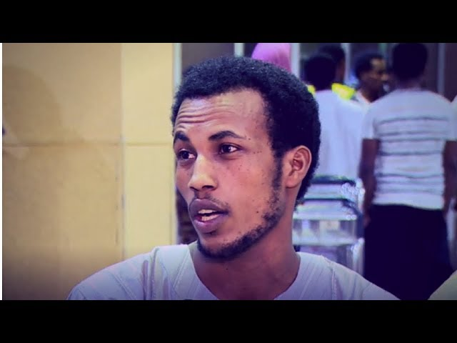 Story Of A Young Ethiopian Who Suffers A Lot In Saudi  | Fana TV