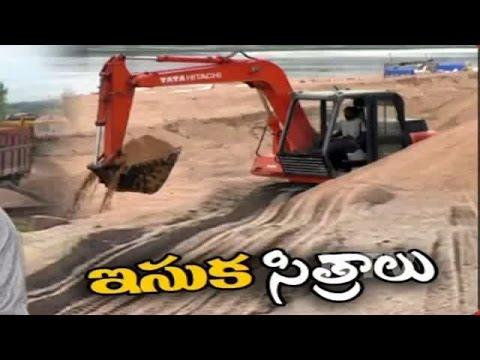 Sand Mining Mafia Exposed in Guma Kothagudem | NTV